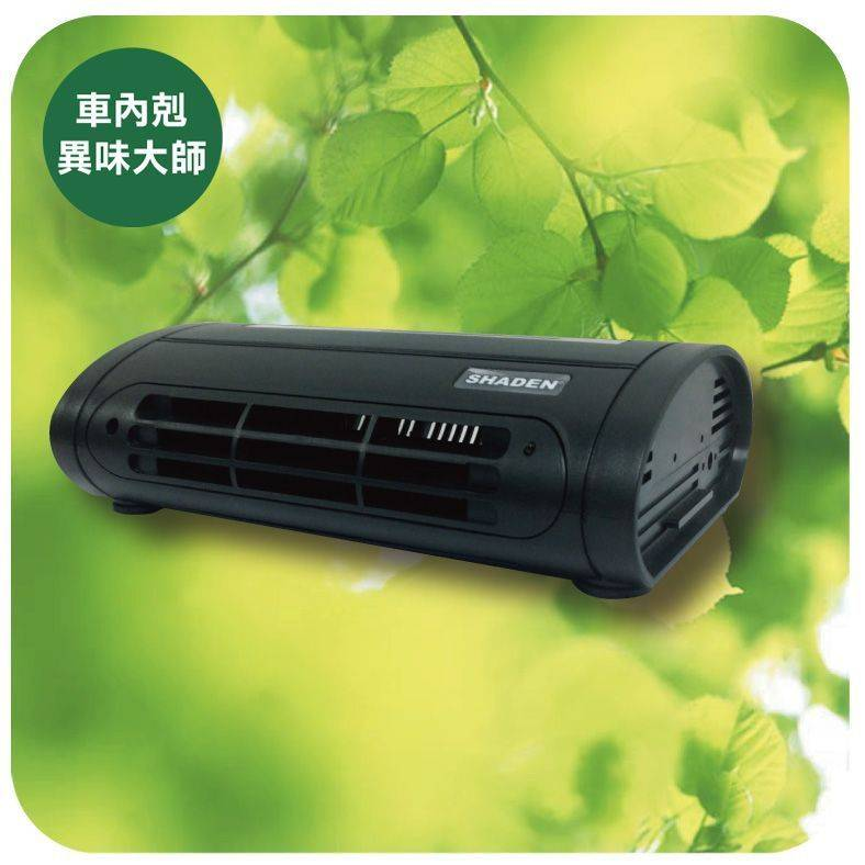 PAI-100  SHADEN Plasma air purifier